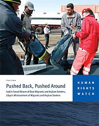 Blog - HRW Cover